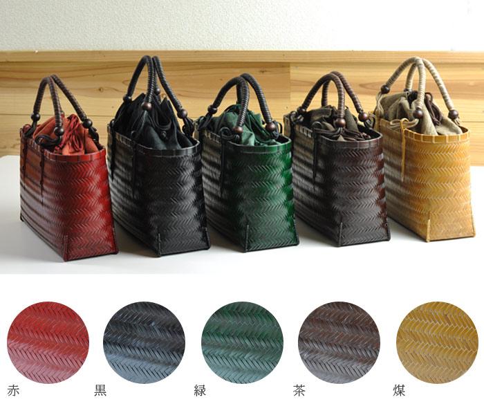網代バッグ2L カラー5色
