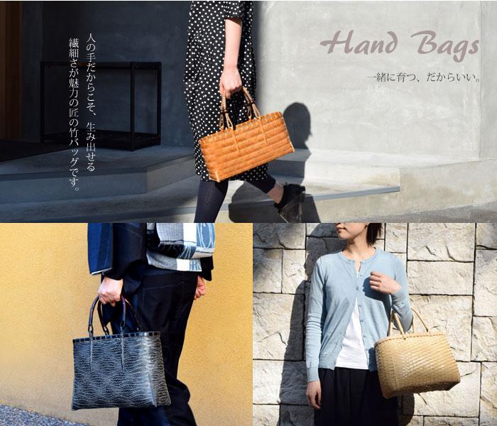 職人による国産手作りの竹バッグ。ハンドバッグ 通販